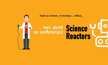 Οι Science Reactors στο MoMix Bar