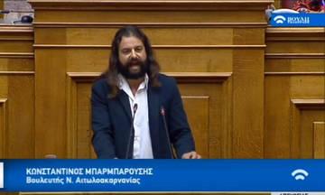 Απίστευτη πρόκληση στη Βουλή: Ο χρυσαυγίτης Μπαρμπαρούσης κάλεσε σε στρατιωτικό πραξικόπημα! (Video)