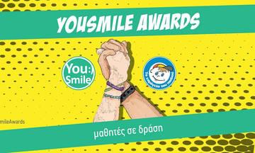 You Smile Awards στην Τεχνόπολη