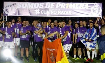 Στην Primera Division ο Γιαννιώτας