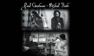 Paul Goodman και Müzikal Ifade στο Άλικο