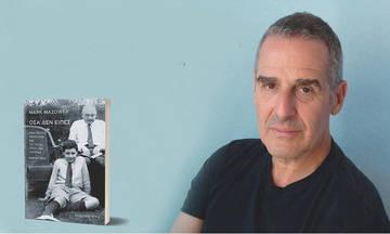 Ο συγγραφέας Mark Mazower στη Στοά του Βιβλίου