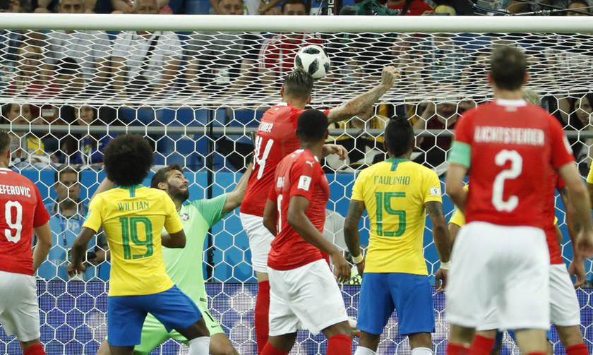 Βραζιλία-Ελβετία 1-1: «Θύμα» έκπληξης και η Σελεσάο (vid)