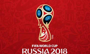 Μουντιάλ 2018: Τι θα δούμε σήμερα στα γήπεδα της Ρωσίας