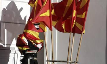 Αρχίζει στη Βουλή της ΠΓΔΜ η συζήτηση για την επικύρωση της συμφωνίας