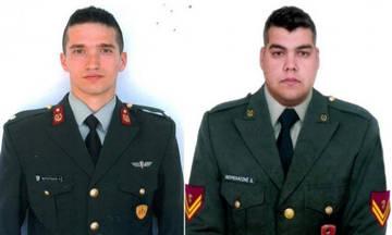 Απορρίφθηκε και το νέο αίτημα αποφυλάκισης των Ελλήνων στρατιωτικών