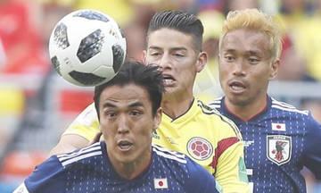 Κολομβία-Ιαπωνία 1-2: Η επέλαση των «καμικάζι»