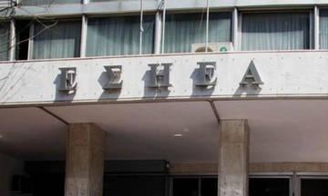 Ανακοίνωση της ΕΣΗΕΑ για τον Τάσο Μπάρλα