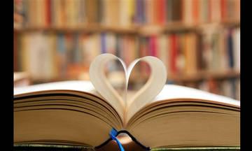 «Εφτάψυχα» βιβλία