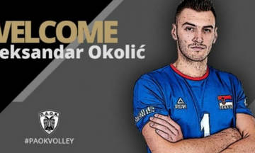 Ανακοίνωσε Όκολιτς ο ΠΑΟΚ