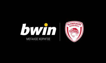 «Μεγάλη Στρατηγική συνεργασία 5 ετών Bwin – Ολυμπιακού»