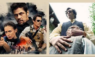 Οι ταινίες της εβδομάδας: «Η μάχη των εκτελεστών» κι ένας ξεχωριστός «Γίγαντας»