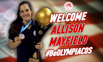 Επίσημο: Στον Ολυμπιακό η Άλισον Μέιφιλντ