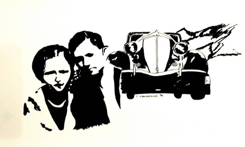 Bonnie & Clyde: Έκθεση υπό την πλατφόρμα εικαστικών δράσεων Rest@rt