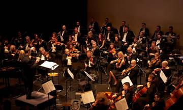 Η Συμφωνική Ορχήστρα δήμου Αθηναίων στην Τεχνόπολη
