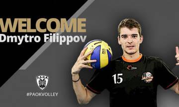 Επίσημο: Παίκτης του ΠΑΟΚ ο Φιλίποφ
