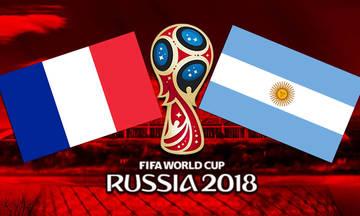 Γαλλία - Αργεντινή: Χωρίς... φορ η Αργεντινή!