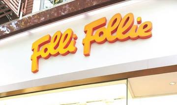Επ. Κεφαλαιαγοράς: Προς παραπομπή του Δ.Σ. της Folli Follie για χειραγώγηση της αγοράς