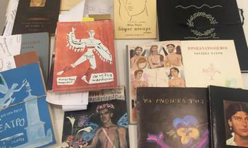 Έκθεση με εικονογραφήσεις του Τσαρούχη στο Ίδρυμα Γιάννη Τσαρούχη