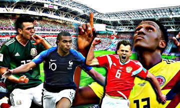 Το ποδοσφαιρικό μέλλον είναι… εδώ!