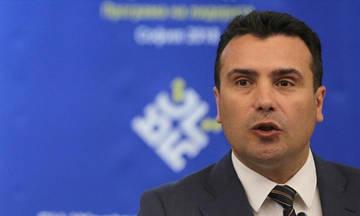 Αναφορά Ζάεφ σε «μακεδονικό στρατό»