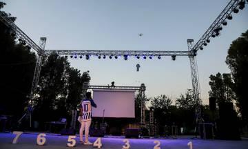 Ατρόμητος: Η παρουσίαση της νέας φανέλας στο Άλσος Περιστερίου