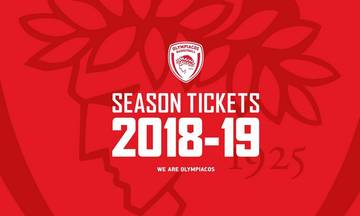 Tα διαρκείας για το ΣΕΦ: 2018-2019