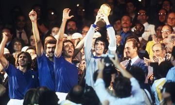 Η Ιταλία κερδίζει το Μουντιάλ