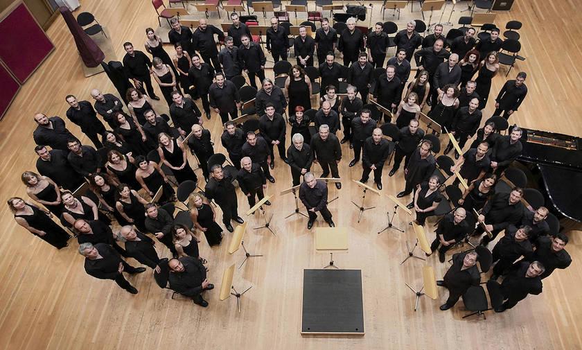 Η Κρατική Ορχήστρα Αθηνών για ένα μουσικό ταξίδι στο Μέγαρο Μουσικής