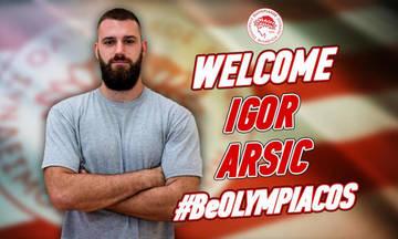 Επίσημο: Στον Ολυμπιακό ο Άρσιτς