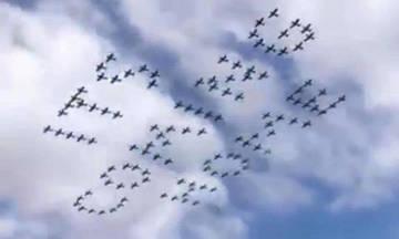Το «It's coming home» από τη RAF στον ουρανό (vid+pics)!