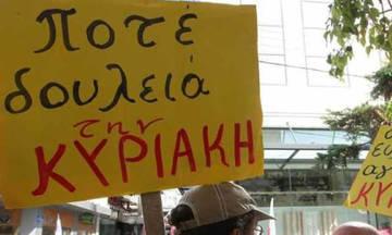 Απεργία των εμποροϋπαλλήλων για τα ανοιχτά καταστήματα την Κυριακή