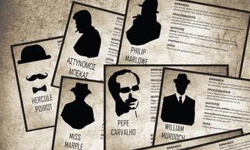 Detective Stories: Ένα παιχνίδι ρόλων και μυστηρίου στην Τεχνόπολη!