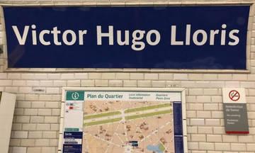 Μετονομάζονται έξι σταθμοί στο Μετρό του Παρισιού!