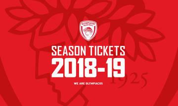Φεύγουν τα εισιτήρια διαρκείας του μπάσκετ της νέας σεζόν