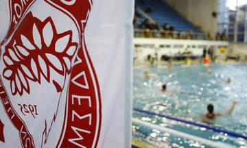 Ολυμπιακός Σ.Φ.Π.: «Ευχαριστούμε την Προ Ρέκο»