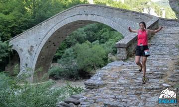 Αντίστροφη μέτρηση για «Zagori Mountain Running»