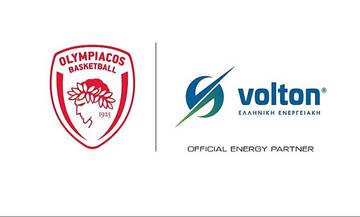 Νέα χορηγία ανακοίνωσε η ΚΑΕ Ολυμπιακός