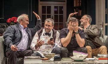 Δείπνο ηλιθίων, σε σκηνοθεσία Σπύρου Παπαδόπουλου στο Αριστοτέλειον
