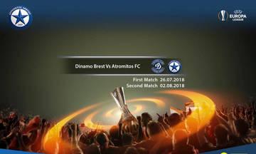 Αυτό το κανάλι θα δείξει τον πρώτο αγώνα του Ατρομήτου με τη Ντιναμό Μπρεστ