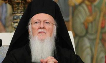 Συγκλονισμένος ο Οικουμενικός Πατριάρχης Βαρθολομαίος για τις καταστροφικές πυρκαγιές στην Ελλάδα
