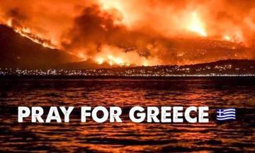 Παγκόσμιο hashtag «#PrayForGreece» (pics)