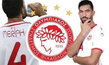 Σε καλή... Μεριά - O Τυνήσιος στον Ολυμπιακό (vid)