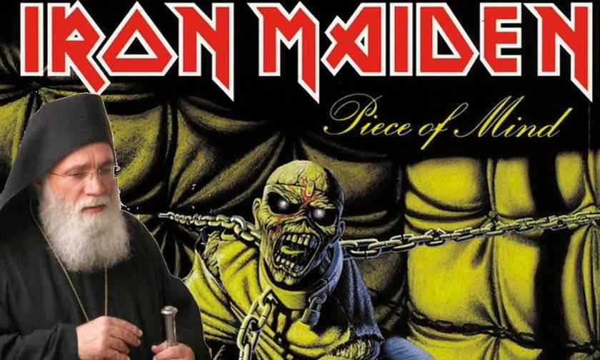 Αρχιμανδρίτης κατά Iron Maiden: «Ατίμασαν τον τίμιο Σταυρό, πώς ζητάμε προστασία Θεού;» (vid)