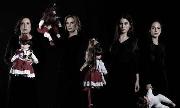 Μην σκοτώνεις την μαμά, στο Θέατρο Olvio