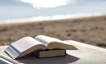 Πώς η λογοτεχνία μπορεί να σου αλλάξει τη ζωή αυτό το καλοκαίρι