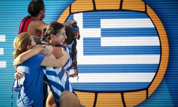 Live Streaming: Ολλανδία - Ελλάδα