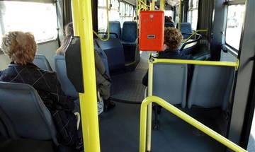 Νέα δωρεάν λεωφορειακή γραμμή στις πληγείσες περιοχές της Αν. Αττικής