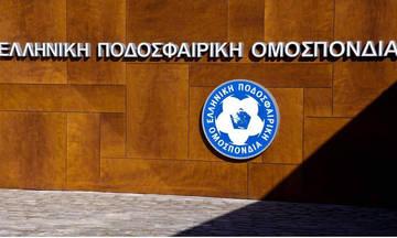 Κύπελλο Ελλάδας: Την Δευτέρα (13/8) η κλήρωση
