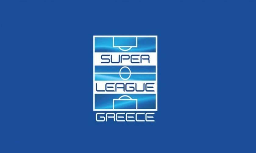 Ορίστηκε η νέα  ημερομηνία για την κλήρωση της Super League